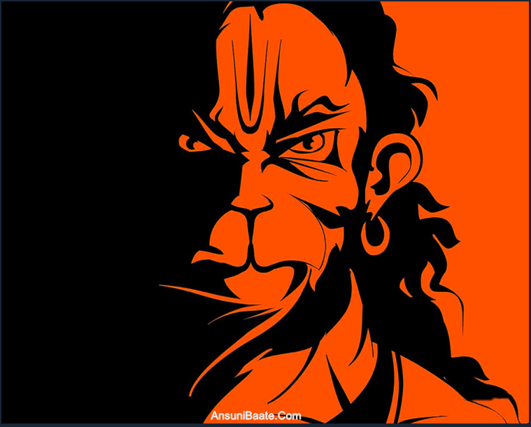 Top Lord Hanuman Photos & HD Hanuman Images Gallery Free Download
