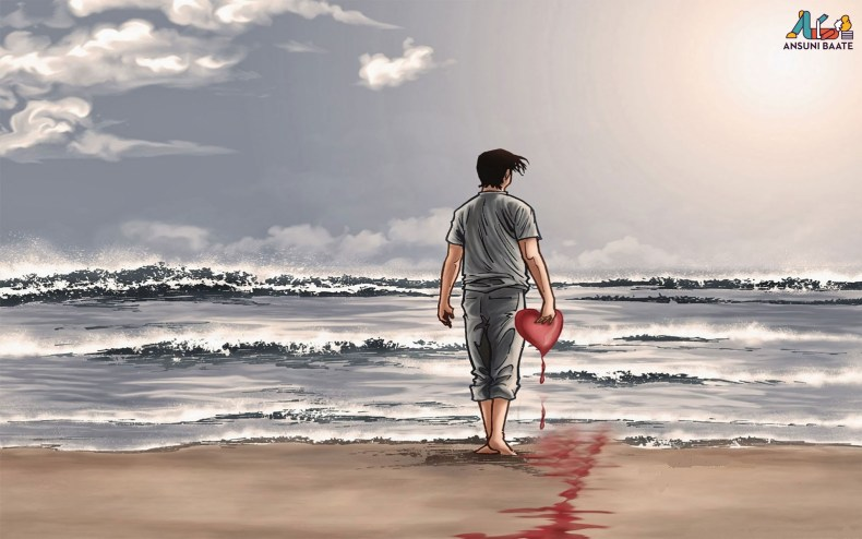 Sad Images Full HD Gallery Wallpapers