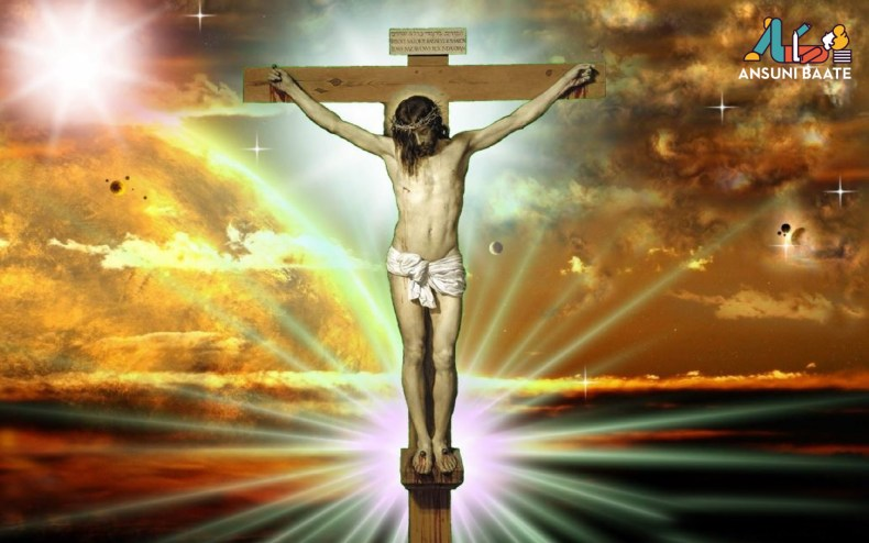 ,images of jesus in heaven ,jesus pictures hd ,pictures of jesus on the cross ,jesus images hd 3d download ,jesus pictures with words ,jesus images with quotes ,jesus photos wallpapers ,images of jesus laughing ,जीसस इमेज वॉलपेपर फोटो डाउनलोड