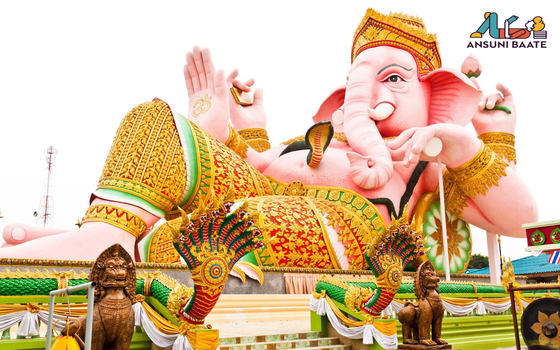 Lord Ganesh Photos & HD Ganesh Gallery Free Download
