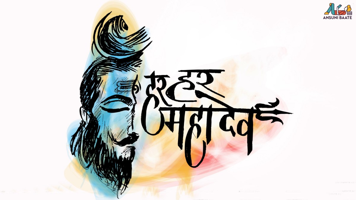 God Shiv Photos & HD Shiv Images Gallery Free Download