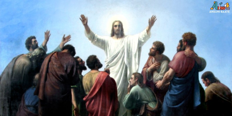 ,images of jesus in heaven ,jesus pictures hd ,pictures of jesus on the cross ,jesus images hd 3d download ,jesus pictures with words ,jesus images with quotes ,jesus photos wallpapers ,images of jesus laughing ,जीसस इमेज वॉलपेपर ोहोतो डाउनलोड
