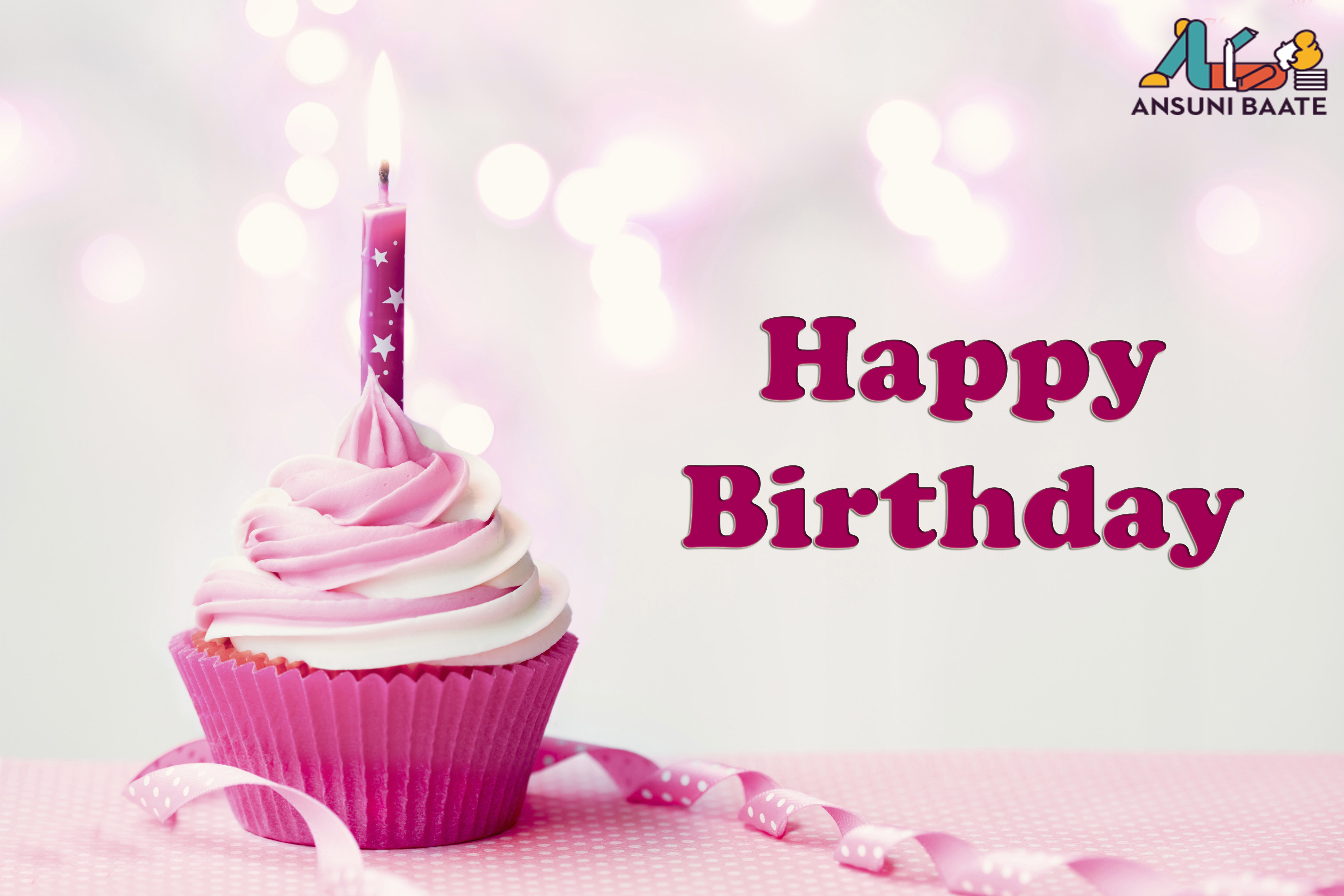 Happy Birthday Images Photo Wallpaper Pics Download Hd Formate Ansunibaate