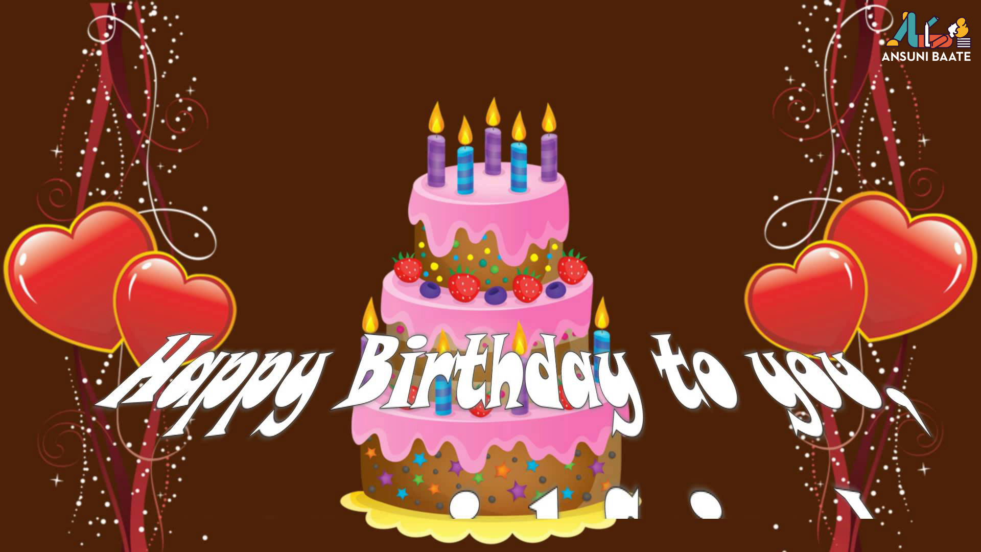 Happy Birthday Images Photo Wallpaper Pics Download Hd