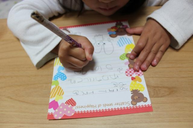 子供からもらった手紙を保存する方法