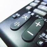 テレビの音量は電気代に関係する?気になる節電効果は?