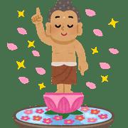 お釈迦様の誕生日はいつ?花まつりの別名やお祝いの方法とは?