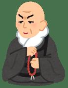 2018西本願寺5月行事の降誕会とは?法要の日程や内容は?
