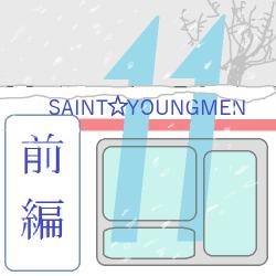 聖☆おにいさん11巻の元ネタ解説・宗教用語!前編その73~その76