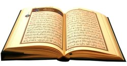 is the Qu'ran perfect?