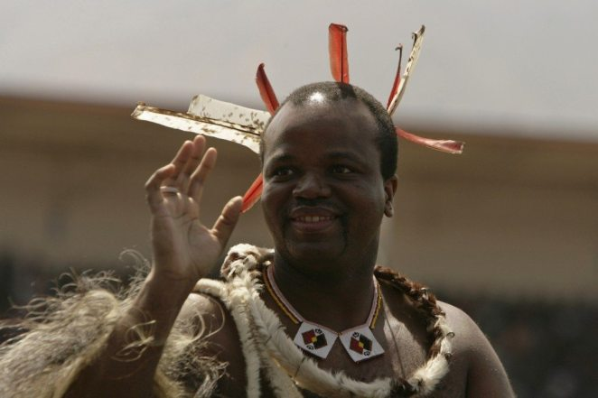 swziland king