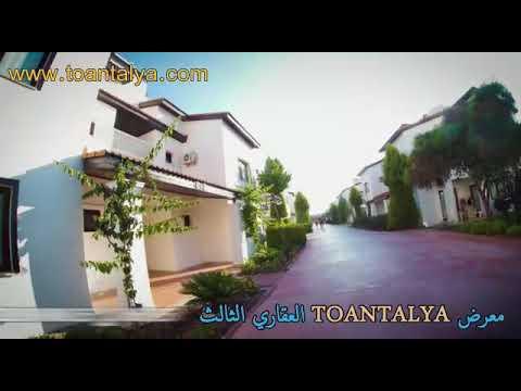 Best du opplever med To Antalya. Flere muligheter med beste priser.