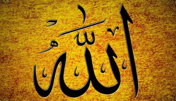 allah allah – ali aksoy şiir