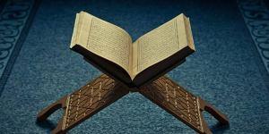 Kur'an mı gerçektir yoksa gerçek mi Kur'an'dır ? - Ali Aksoy