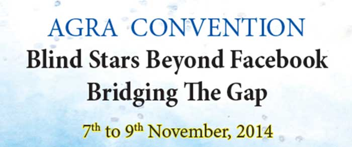 Agra Convention 2014 – Report