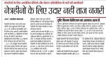 Hindustan-18Dec2015