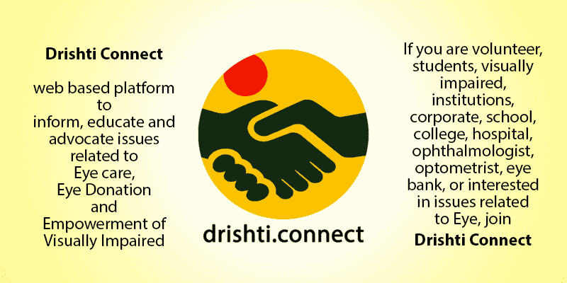 Drishti Connect