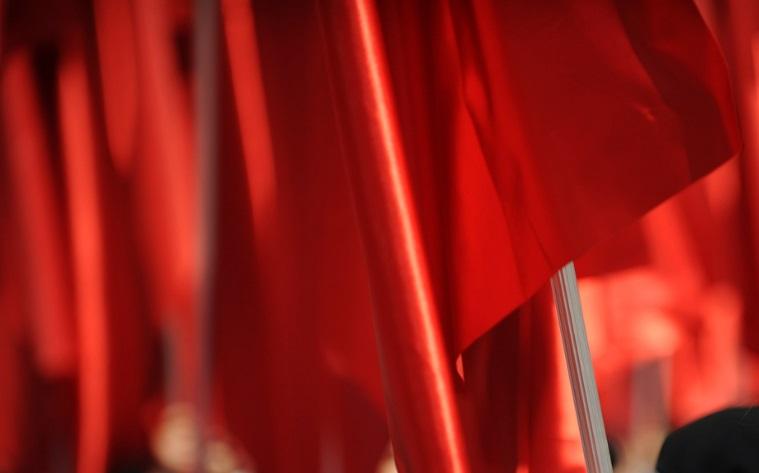 ΑΠΟΦΑΣΕΙΣ ΠΑΝΕΛΛΑΔΙΚΟΥ ΣΥΝΤΟΝΙΣΤΙΚΟΥ ΟΡΓΑΝΟΥ, ΚΥΡΙΑΚΗ 22/1/2017
