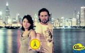 Brenda y Boti: Antena Pop Chicago