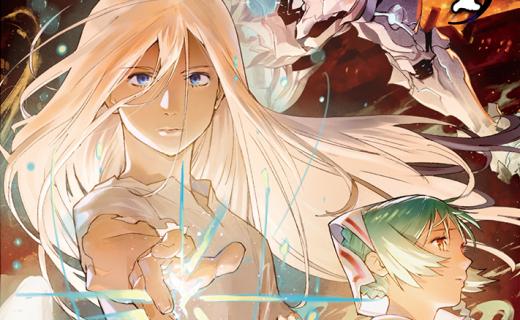 Arcdia 1巻 コミックスカバーデザイン
