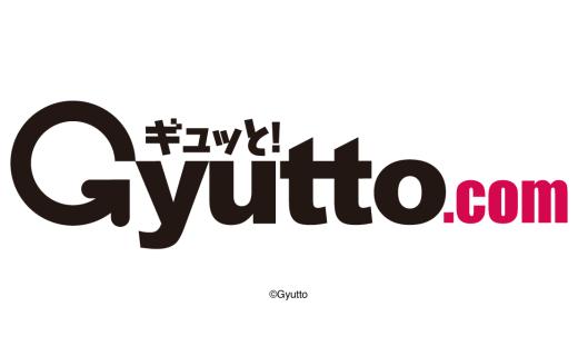 Gyutto.com ブランドロゴデザイン
