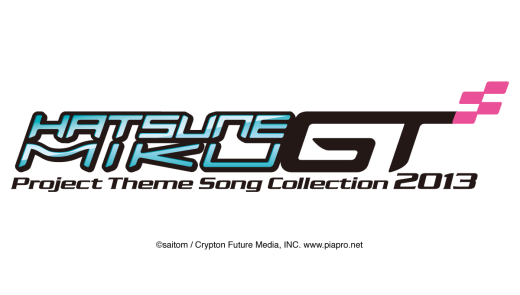 HATSUNE MIKU GT Project Theme Song Collection 2013 タイトルロゴデザイン