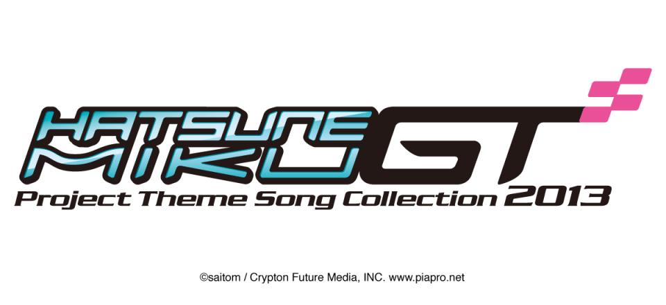 HATSUNE MIKU GT Project Theme Song Collection 2013 タイトルロゴデザイン