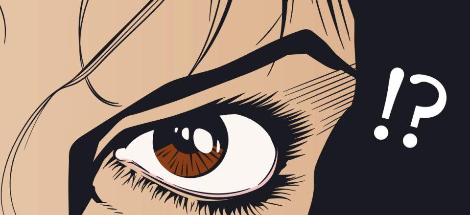 視認性の画像