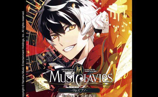 MuciClavies - Op.ピアノ - ドラマCDジャケット画像