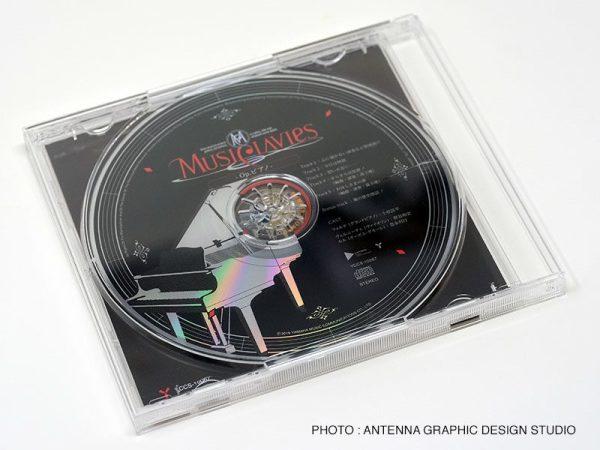 MuciClavies - Op.ピアノ - ドラマCDジャケット製品画像裏面