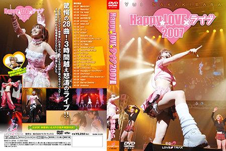 榊原ゆい Happy LOVE LIVE 2007 ジャケットデザイン