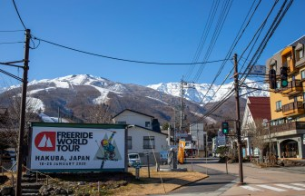 Freeride World Tour 2020 白馬