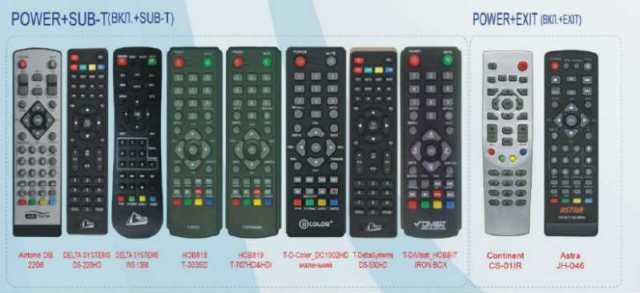 Пульт для приставок DVB T2 9