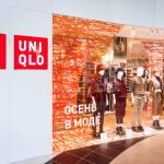 В ТРК «Питер Радуга» открывается новый магазин UNIQLO