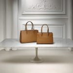 Longchamp представил новую сумку Paris Premier