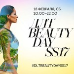 ДЛТ Beauty Day