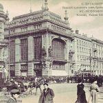 История главного гастронома Петербурга