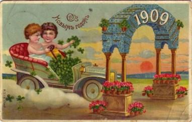 1387360286_new-year-card-05