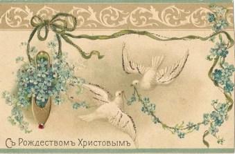 1387360352_new-year-card-09