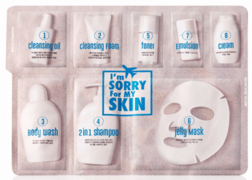 I'm Sorry For My Skin 8 STEP