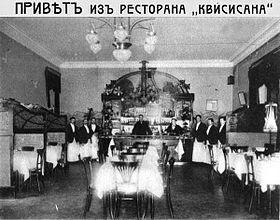 Quisisana_1900