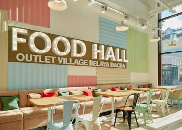 Outlet Village Food Hall