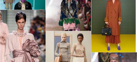 Макро-тренды: Мода, проверенная временем