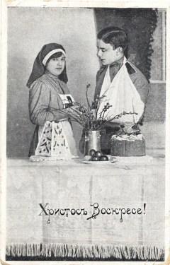Пасхальная открытка - Взрослые (2)