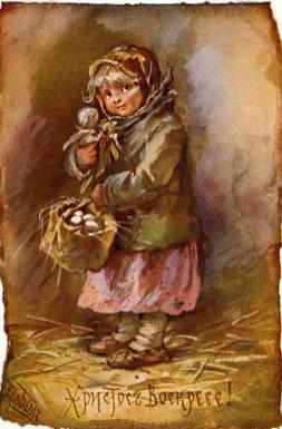 Пасхальная открытка - Дети - Е. Бем (2)