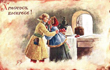 Пасхальная открытка - Дети (1)