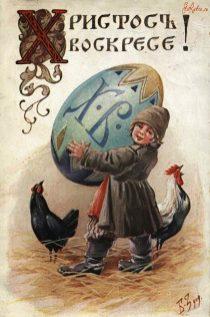 Пасхальная открытка - Дети (10)