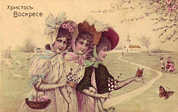 Пасхальная открытка - Дети (5)