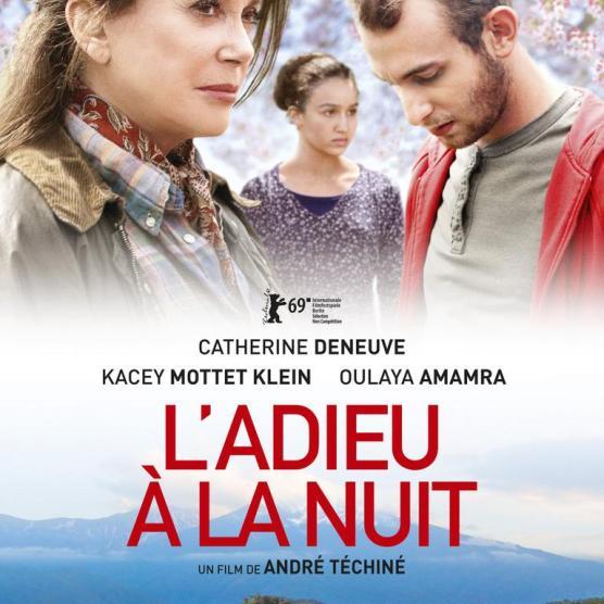Кинофестиваль «Французские каникулы. Бархатный сезон»
