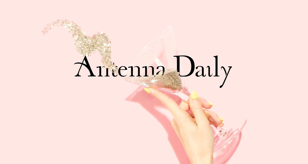 antenna daily playlist